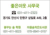 홈페이지 모바일_02.jpg